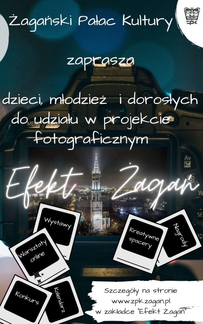 Plakat konkurs Efekt Zagan
